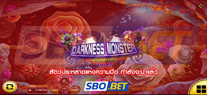 Darkness Monster Coming